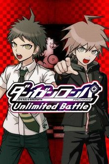 Danganronpa: Unlimited Battle