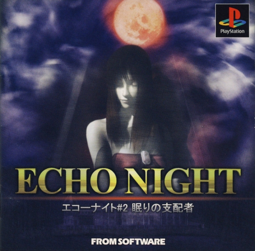 Echo Night 2: The Lord of Nightmares
