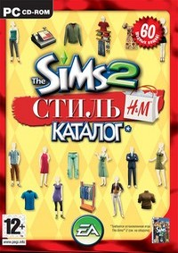 The Sims 2: H and M Fashion Stuff