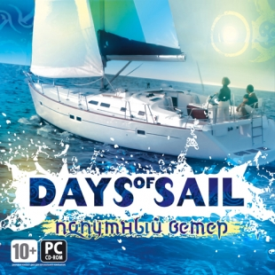 Days of Sail: Wind over Waters