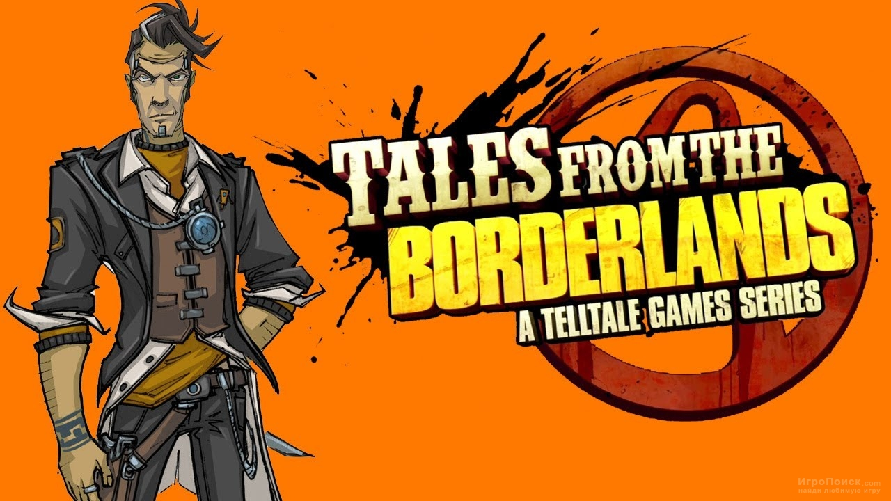 В ожидании Tales from the Borderlands: Episode 2